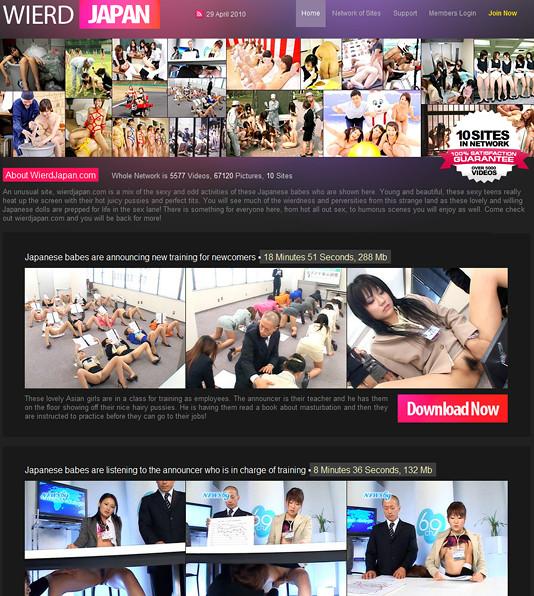 Wierdjapan.com