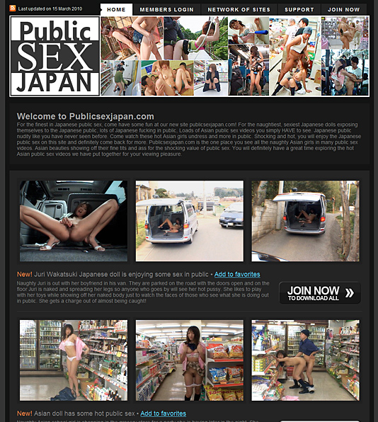 Publicsexjapan.com