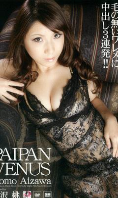 Japanese paipan venus 11 1