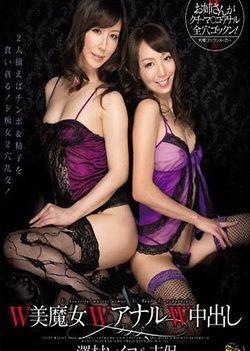 Reiko Sawamura Shiho Out Yoshimajo W Anal