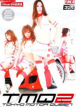 Tokyo Motor Queen Vol 2
