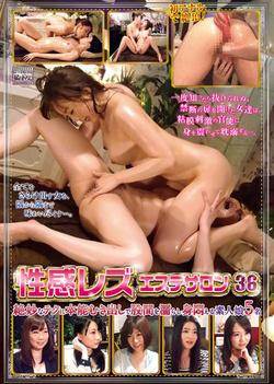 Erogenous Lesbian Beauty Salon 36