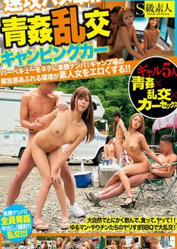 Haste Saddle Car! !blue Hot-sexing Orgy Camper