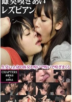 Lesbian Sniffing Each Other Female