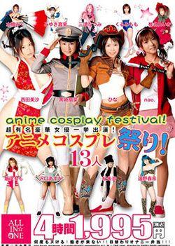 Japanese cosplay