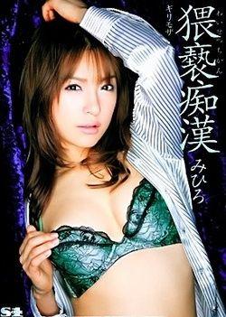 Lewd Mihiro