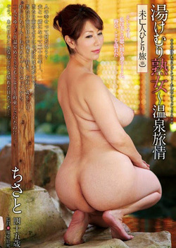 Mature asian xx dvds