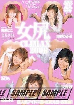 Sweet japanese-girls