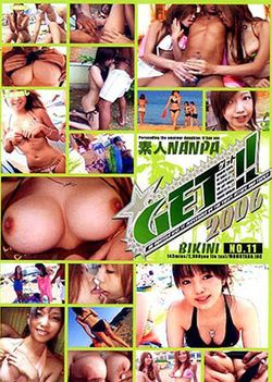 Bikini japanese sex 11