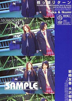 Yuka & Ikumi Return Peach MOMOCCO.Re Girls