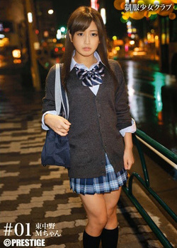 Momohara Mamika - Uniform Girl Club 01