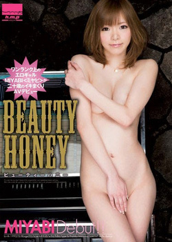 Miyabi - Beauty Honey AV Debut