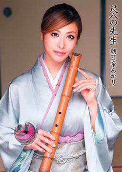 Bamboo Flute Teacher