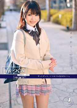 Tsugumi Mutou	- Because It Is Graduating Soon Student#025
