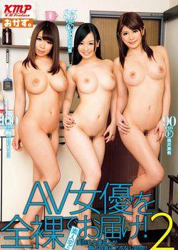 Marie Nakamura, Iroha Suzumura, Miki Torii - I Send In Amateur Home Naked An Av Actress! 2