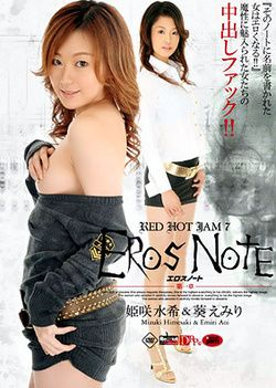 Red Hot Jam Vol 7 -Eros Note Chapter 1
