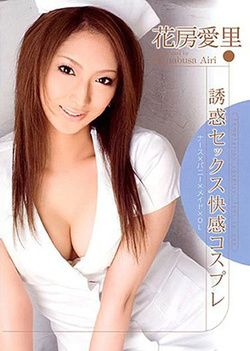 Airi Hanabusa Temptation Cosplay Sex Pleasure