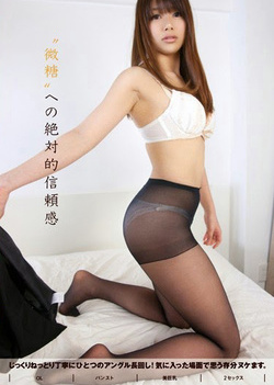 Asakura Yui - Absolute Trust To Bito