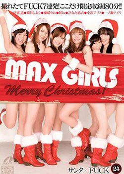 Max Hotties 24 Santa Hotsex