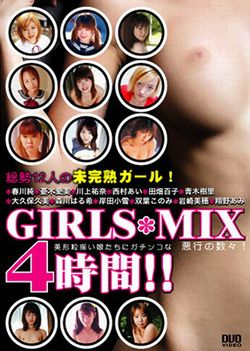 Girls Mix 4Hrs