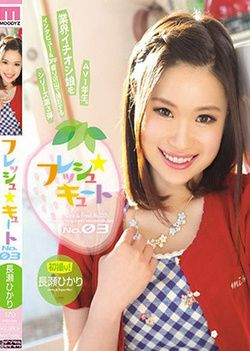 Hikari Nagase - Fresh Cute No.03 Akira Nagase