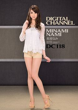 Nami Minami - Digital Channel Dc118 Minami Nami