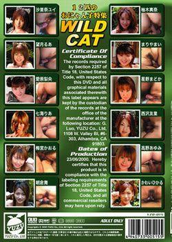 Wild Cats : Yui Sarina, Rua Mochizuki, Rio Aihara, Ria Nanami, Kaoru Umemiya, Mai Asakura, Mana Yuzuki, Mai Mariya, Madoka Ho