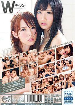 W Cast Hatano Yui Otsuki Sound