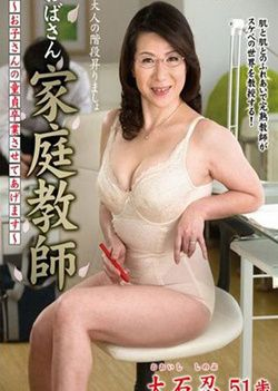 Mature-lady Tutor Cuties Of Virgin Graduation