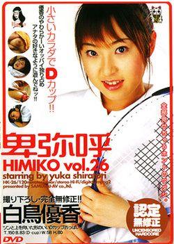 Himiko Vol. 26