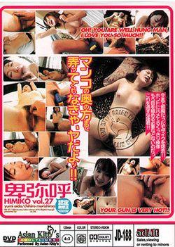 Himiko Vol. 27