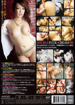 Yukina Mori - Desire 02
