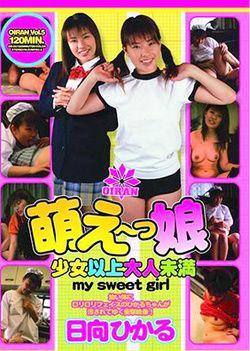OIRAN Vol. 5: My Sweet Girl