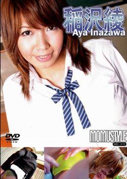 Momustyle Vol.13 : Aya Inazawa