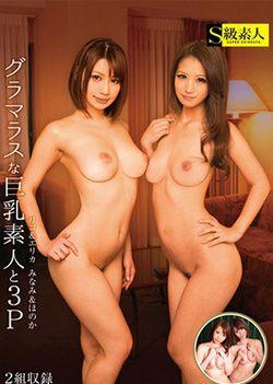 Riko, Erika, Honoka. Minami  - 3p Faint And Big Tits Amateur Glamorous