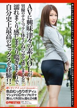 Working Woman 3 Vol.21