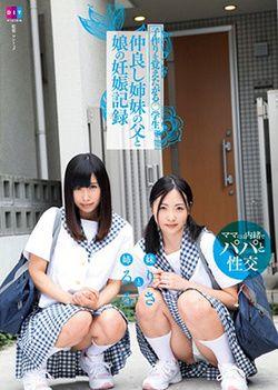 Ruru Aizawa, Risa Kataoka - Pregnancy Record Of Oldguy Sexymissy Of Students