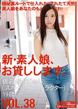 Jun Horikita - New Amateur Sexymissy To Lend
