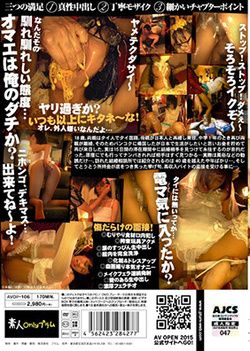 The Out Amateur Makeup In Students 037