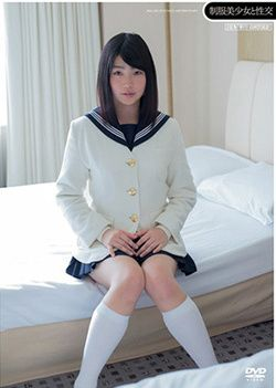 Satomi Nomiya - Uniform And Fuck Beautiful Girl