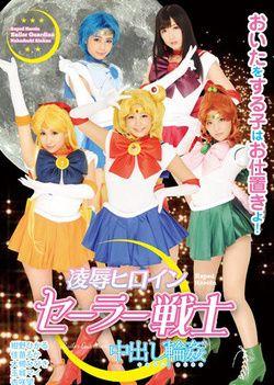 Gangbang Cum Heroine Sailor