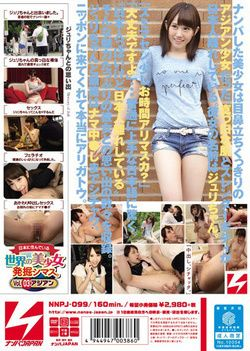 Pretty Excavation Shimasu Of The World.Vol.03