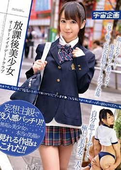 Moa Hoshizora - Collegechick Pretty Made-to-order Dating Club