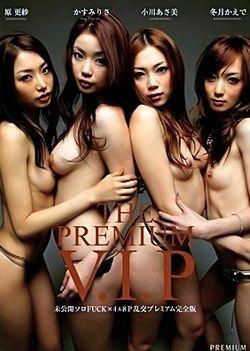 The Premium V.I.P-II