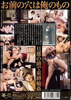 Yuri Sato - Wife Hot-sexing Stalking Tickle Boss