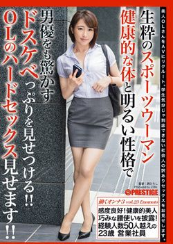 Working Woman 3 Vol.23