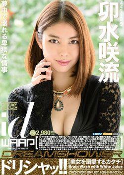 Dorisha~tsu! ! Thin Saki-ryu