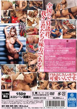 Jari Unlimited De Transformation Tour 2016 New Year Ganguro Erotic Body Of AIKA Is On Instinct!