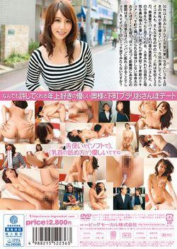 And Beautiful Wife Chow Nipple Torture Is To Waist Gakkugakushi ...
