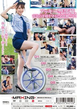 Unicycle, Policewoman's. Patrol Akky!You Dispatched! Akiho Yoshizawa